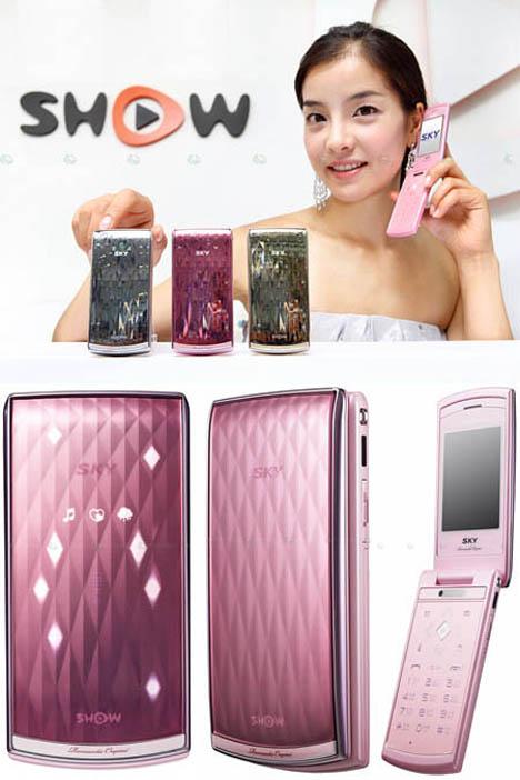 mp3 para celulares pantech: