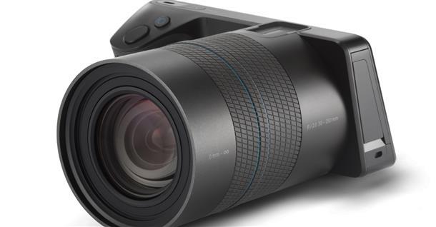 câmera Illum