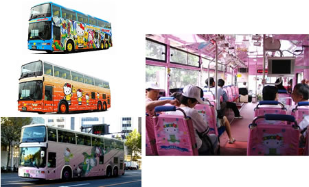 ônibus da Hello Kitty
