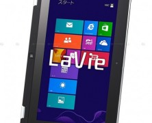 LaVie Y – Notebook da NEC